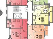 Квартиры,  Ярославская область Ярославль, цена 4 577 500 рублей, Фото