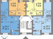 Квартиры,  Ярославская область Ярославль, цена 2 004 480 рублей, Фото