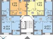 Квартиры,  Ярославская область Ярославль, цена 2 814 625 рублей, Фото