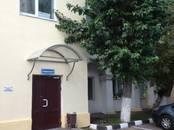 Офисы,  Москва Шаболовская, цена 71 883 рублей/мес., Фото