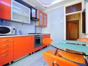 Квартиры,  Санкт-Петербург Академическая, цена 13 500 рублей/мес., Фото