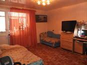 Квартиры,  Свердловскаяобласть Екатеринбург, цена 2 720 000 рублей, Фото