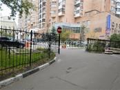 Здания и комплексы,  Москва Баррикадная, цена 700 000 рублей/мес., Фото