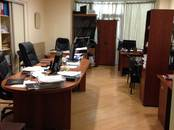 Офисы,  Москва Площадь революции, цена 196 000 рублей/мес., Фото