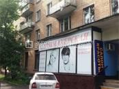 Здания и комплексы,  Москва Пролетарская, цена 435 000 рублей/мес., Фото