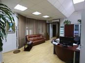 Офисы,  Москва Серпуховская, цена 650 000 000 рублей, Фото