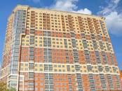 Квартиры,  Московская область Одинцово, цена 5 000 000 рублей, Фото