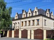 Дома, хозяйства,  Московская область Одинцовский район, цена 168 238 280 рублей, Фото