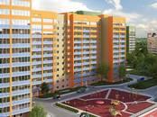 Квартиры,  Московская область Дубна, цена 4 924 500 рублей, Фото