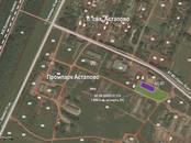 Производственные помещения,  Московская область Луховицкий район, цена 4 990 000 рублей, Фото
