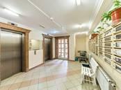 Квартиры,  Москва Проспект Вернадского, цена 16 000 000 рублей, Фото