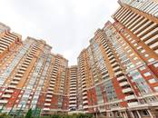 Квартиры,  Москва Проспект Вернадского, цена 27 500 000 рублей, Фото