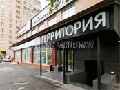 Здания и комплексы,  Москва Кузьминки, цена 950 000 рублей/мес., Фото