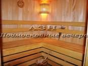 Дома, хозяйства,  Московская область Новорижское ш., цена 34 700 000 рублей, Фото