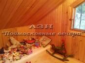 Дачи и огороды,  Московская область Пятницкое ш., цена 3 400 000 рублей, Фото