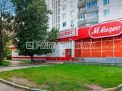 Офисы,  Москва Другое, цена 1 652 810 000 рублей, Фото