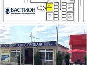 Квартиры,  Московская область Ленинский район, цена 2 136 977 рублей, Фото