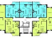 Квартиры,  Московская область Ленинский район, цена 2 833 600 рублей, Фото