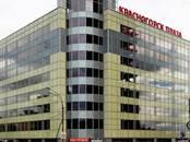 Офисы,  Московская область Красногорск, цена 13 000 000 рублей, Фото