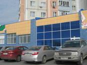 Другое,  Ханты-Мансийский AO Сургут, цена 30 000 000 рублей, Фото