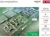 Другое,  Ханты-Мансийский AO Сургут, цена 8 485 000 рублей, Фото