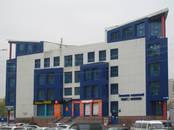 Другое,  Ханты-Мансийский AO Сургут, цена 65 500 000 рублей, Фото