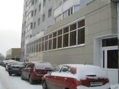 Другое,  Ханты-Мансийский AO Сургут, цена 94 250 рублей/мес., Фото