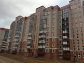 Квартиры,  Московская область Ленинский район, цена 4 928 300 рублей, Фото