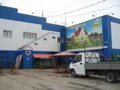 Другое,  Ханты-Мансийский AO Сургут, цена 27 500 000 рублей, Фото