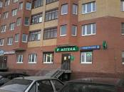 Квартиры,  Московская область Ногинский район, цена 2 349 000 рублей, Фото