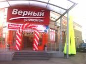 Здания и комплексы,  Москва Митино, цена 99 999 900 рублей, Фото