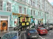 Здания и комплексы,  Москва Охотный ряд, цена 519 512 960 рублей, Фото
