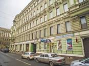 Другое... Разное, цена 12 000 000 рублей, Фото