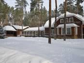 Дома, хозяйства,  Московская область Одинцовский район, цена 574 299 900 рублей, Фото