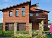 Дома, хозяйства,  Московская область Мытищинский район, цена 78 853 970 рублей, Фото