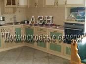 Дома, хозяйства,  Московская область Алтуфьевское ш., цена 20 000 000 рублей, Фото