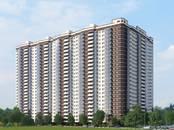 Квартиры,  Московская область Одинцово, цена 3 300 000 рублей, Фото