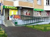 Магазины,  Москва Другое, цена 16 000 рублей/мес., Фото