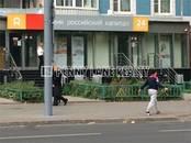 Здания и комплексы,  Москва Крылатское, цена 220 374 000 рублей, Фото