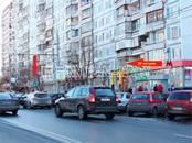Здания и комплексы,  Москва Крылатское, цена 64 350 000 рублей, Фото