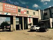 Офисы,  Республика Марий Эл Йошкар-Ола, цена 6 000 000 рублей, Фото