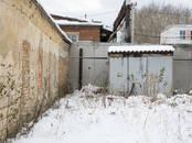 Производственные помещения,  Свердловскаяобласть Кировград, цена 15 000 000 рублей, Фото