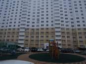 Квартиры,  Краснодарский край Новороссийск, цена 4 500 000 рублей, Фото