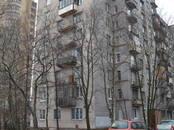 Квартиры,  Санкт-Петербург Звездная, цена 3 290 000 рублей, Фото