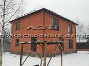 Дома, хозяйства,  Московская область Егорьевское ш., цена 8 600 000 рублей, Фото