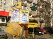 Здания и комплексы,  Москва Южная, цена 33 951 600 рублей, Фото