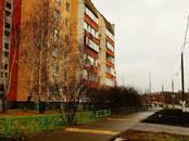 Квартиры,  Москва Ул. Горчакова, цена 6 990 000 рублей, Фото