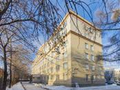 Офисы,  Свердловскаяобласть Екатеринбург, цена 18 400 рублей/мес., Фото