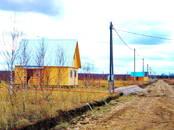 Земля и участки,  Московская область Серпуховский район, цена 232 290 рублей, Фото
