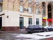 Здания и комплексы,  Москва Университет, цена 106 702 000 рублей, Фото